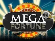 Мега Фортуна – игровой автомат 777